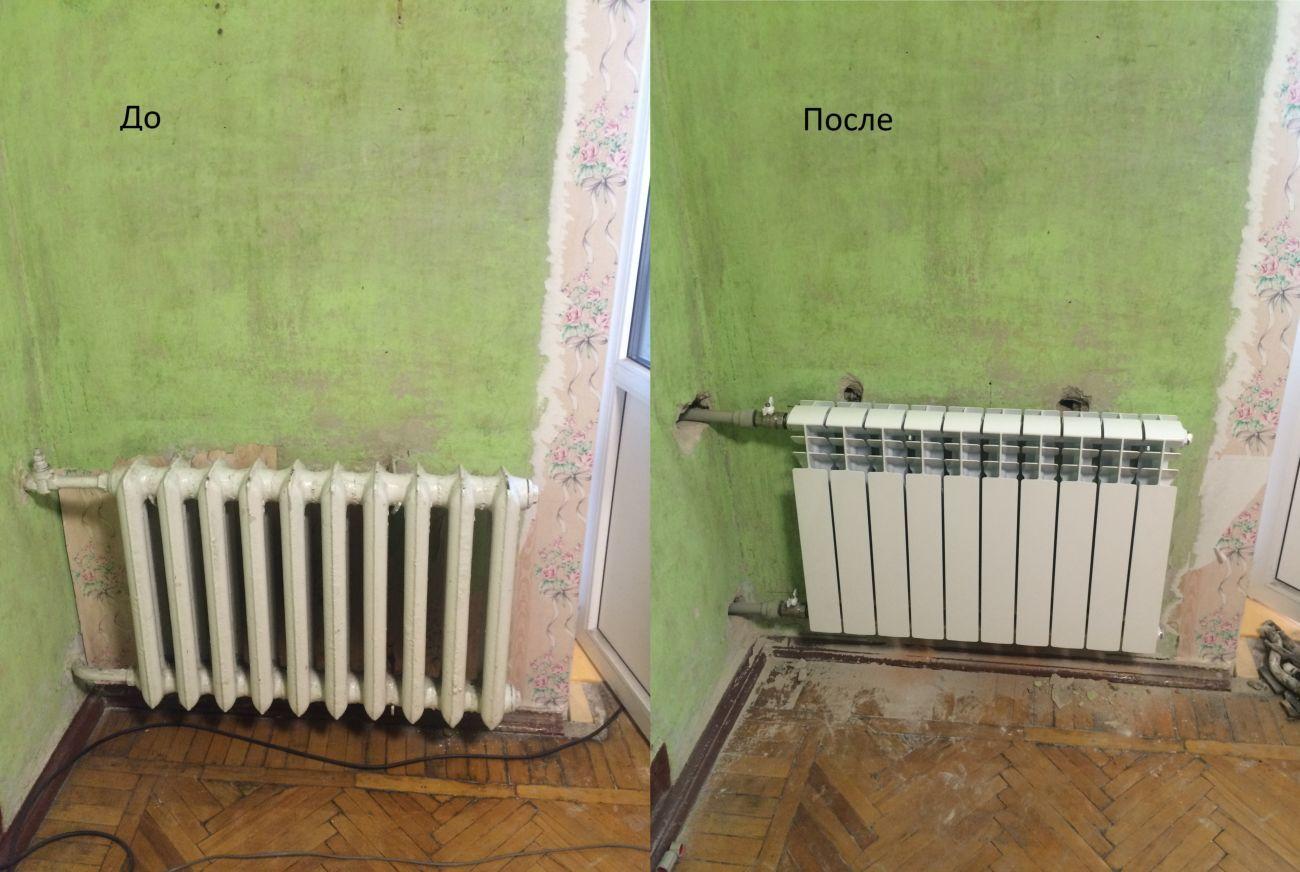 Фото 4 - Установка радиаторов отопления!