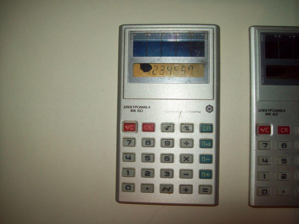 Фото 2 - Калькулятор Электроника МК-60 СССР 2 штуки