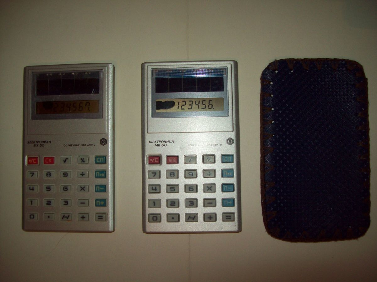 Фото - Калькулятор Электроника МК-60 СССР 2 штуки