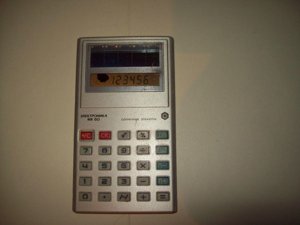 Фото 7 - Калькулятор Электроника МК-60 СССР 2 штуки