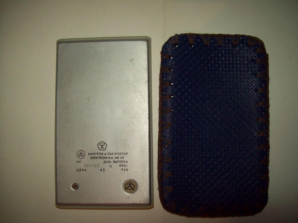 Фото 5 - Калькулятор Электроника МК-60 СССР 2 штуки