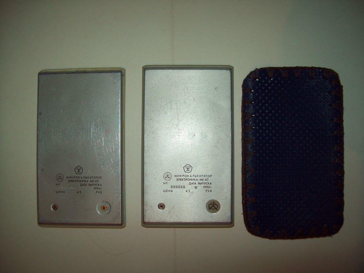 Фото 3 - Калькулятор Электроника МК-60 СССР 2 штуки