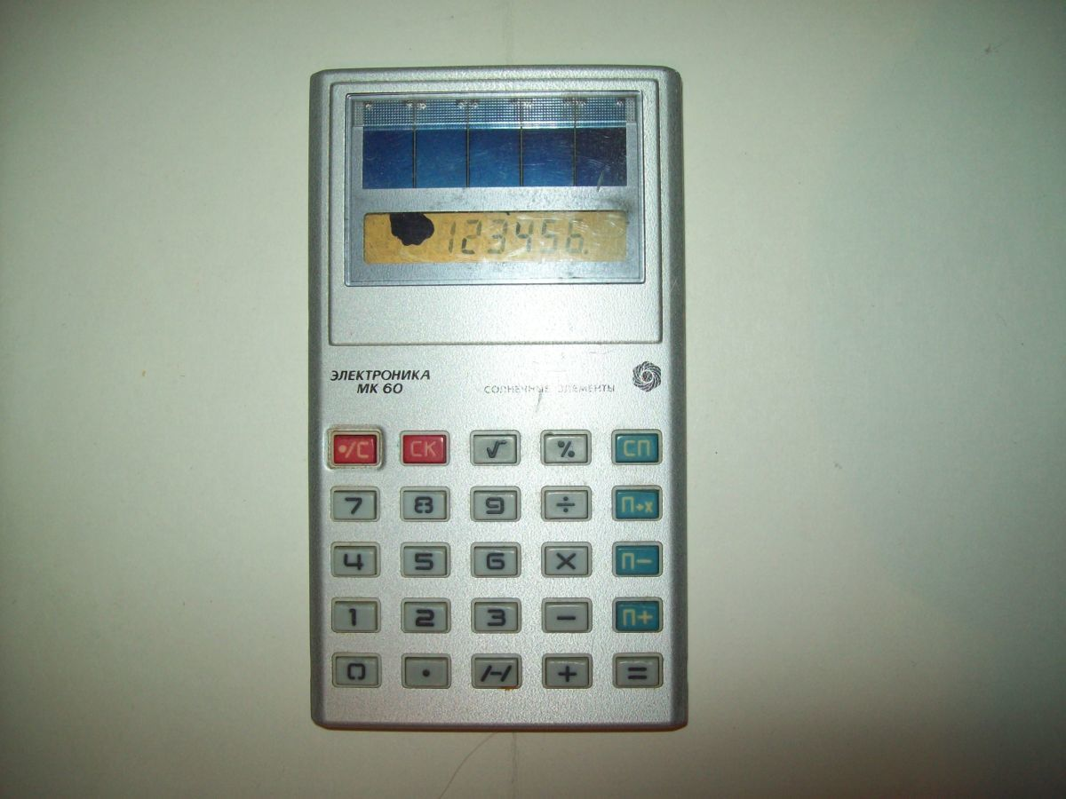 Фото 6 - Калькулятор Электроника МК-60 СССР 2 штуки