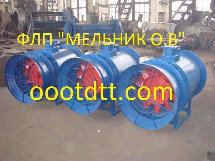 Фото - Вентилятор шахтный ВМЭ-5