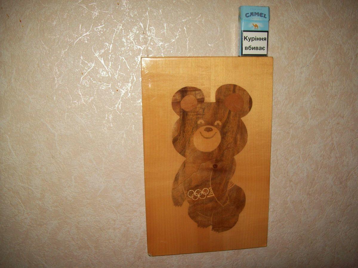 Фото 3 - Панно картина интарсия Мишка олимпийский