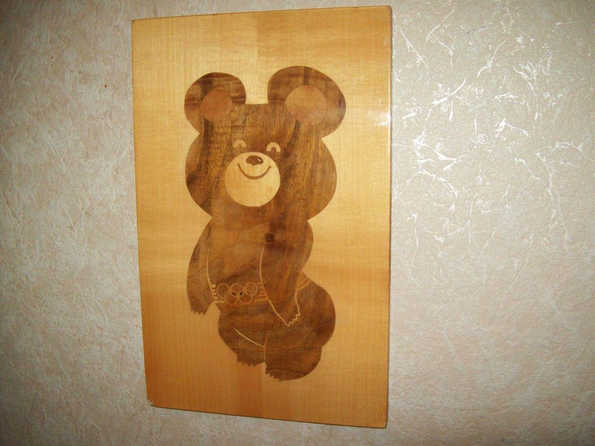 Фото - Панно картина интарсия Мишка олимпийский