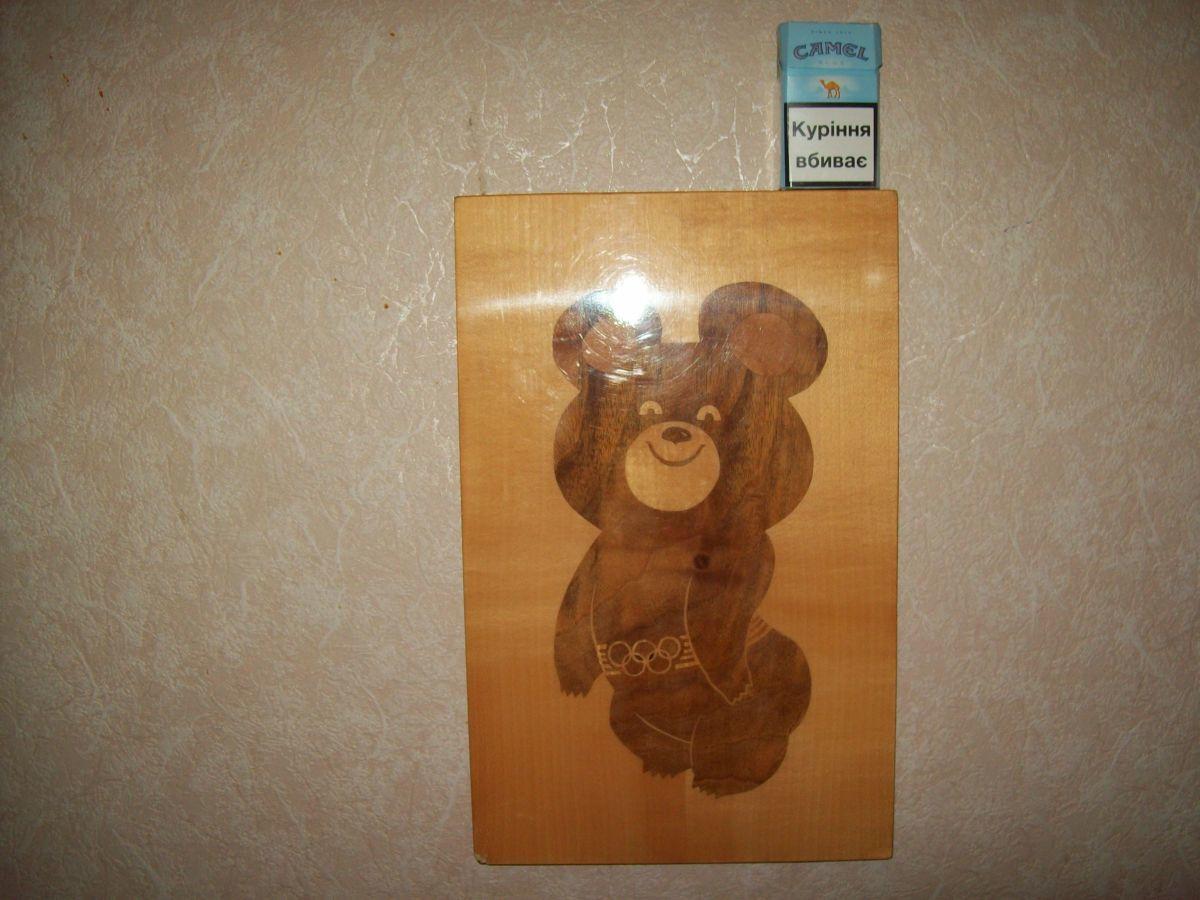 Фото 6 - Панно картина интарсия Мишка олимпийский