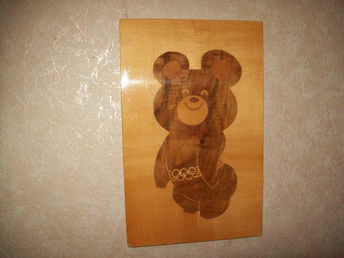 Фото 2 - Панно картина интарсия Мишка олимпийский