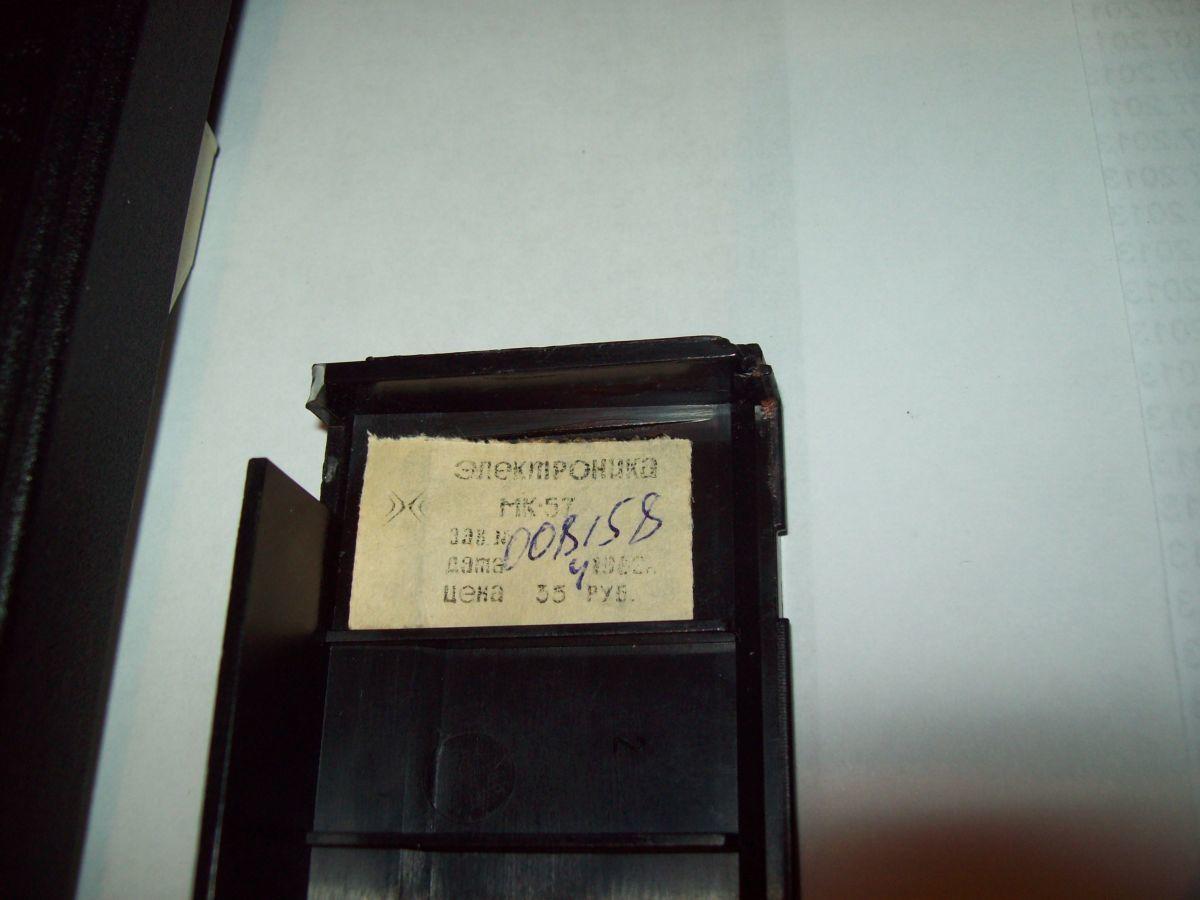 Фото 9 - Калькулятор Электроника    МК 33 и МК57 СССР