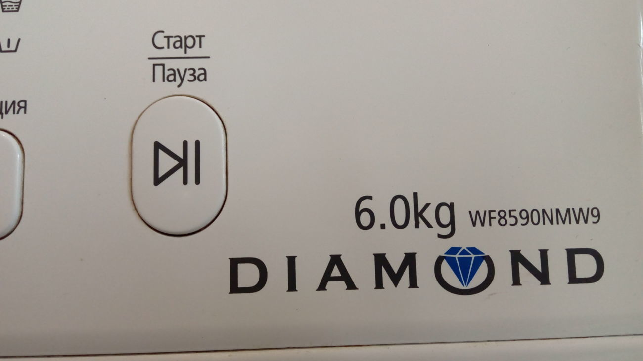 Фото 7 - Стиральная машина Samsung Diamond 6кг/1000об.