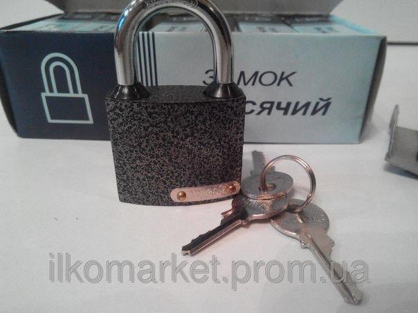Фото 3 - Замок навесной фирменный APFQS 6 шт. 3 ключа.