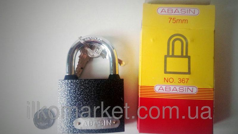 Фото - Замок навесной фирменный ABASIN 3 ключа. 75мм