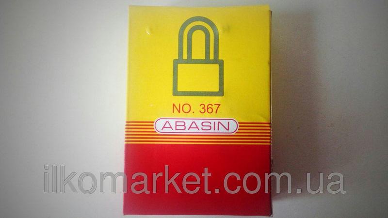 Фото 3 - Замок навесной фирменный ABASIN 3 ключа. 75мм
