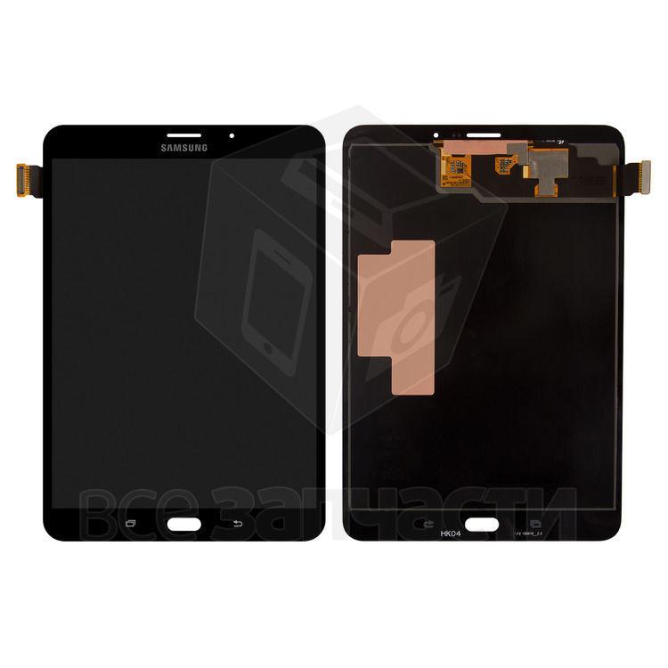 Фото - Дисплейный модуль Samsung T715 Galaxy Tab S2 LTE, золотистый,