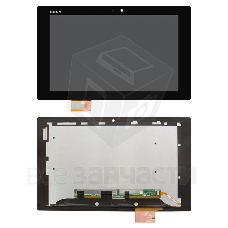 Фото - Дисплей для планшета Sony Xperia Tablet Z, черный, с cенсорным экраном