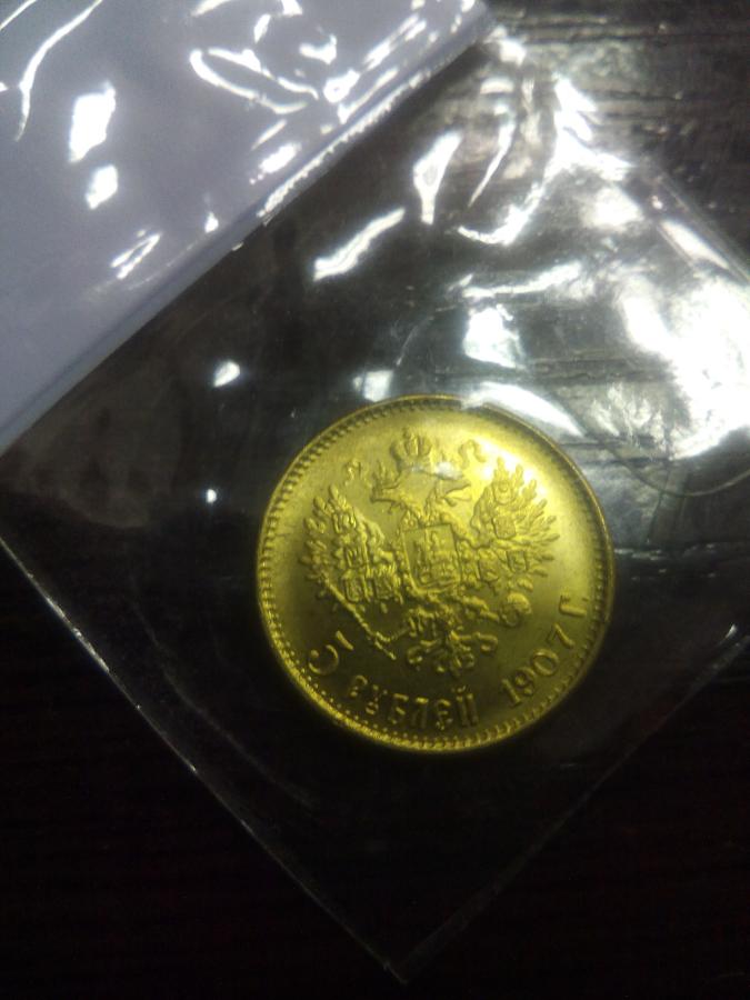 Фото 2 - Монетка.Продам  монетку,лучшую реплику