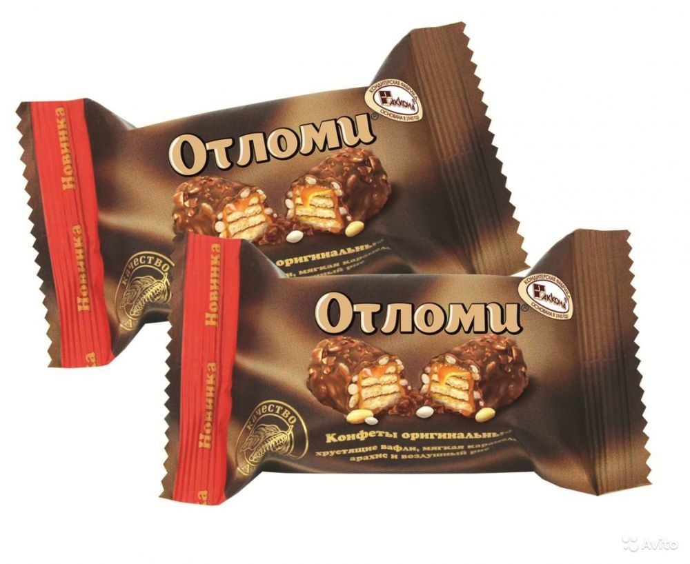 Фото - Конфеты  Отломи  кондитерская фабрика Акконд с орешками