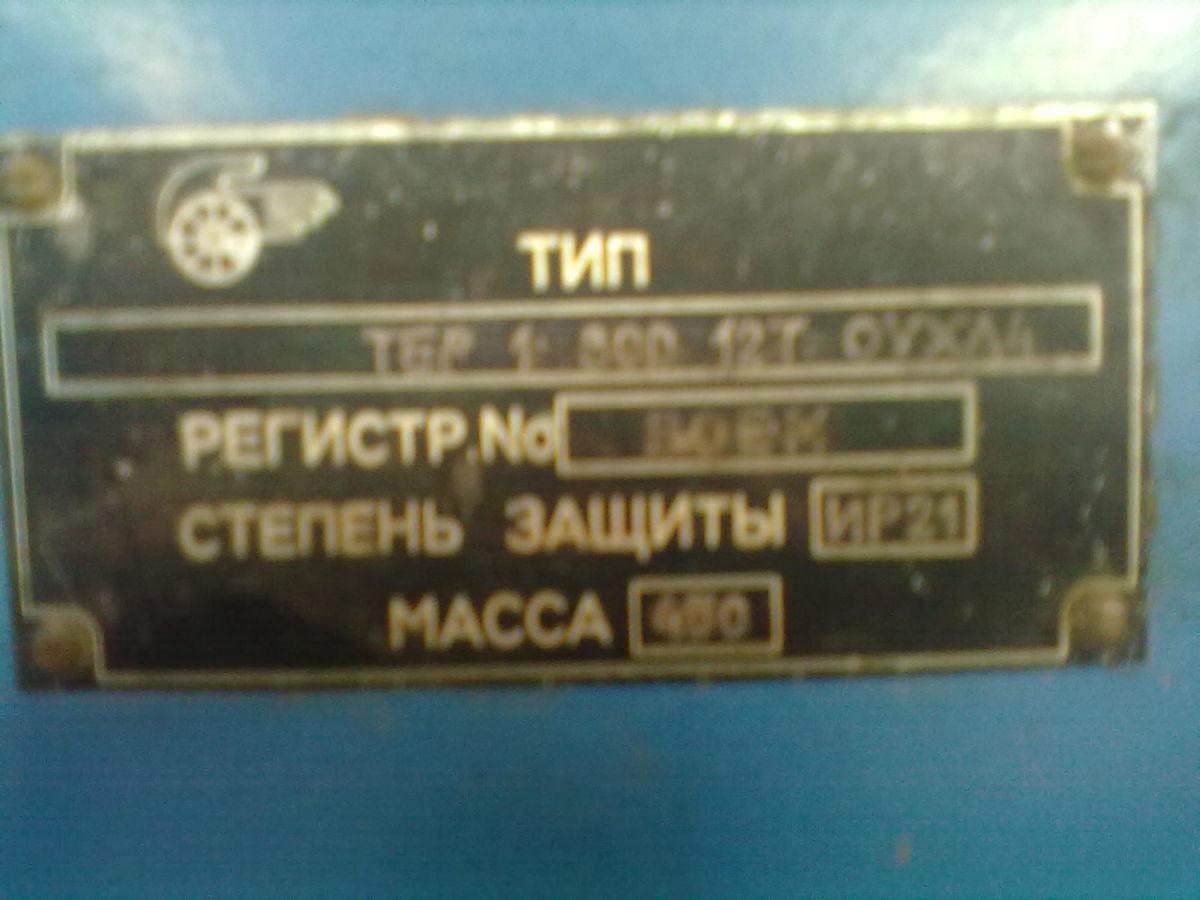 Фото - Гальванический выпрямитель ТВР; ТЕ