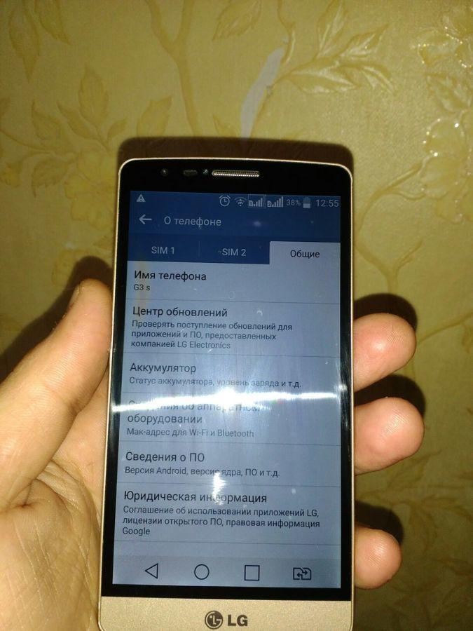 Фото 3 - Смартфон LG G3S