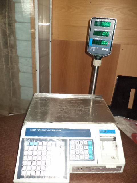 Фото 3 - Грандиозная распродажа б у  оборудования после предпродажн подготовки