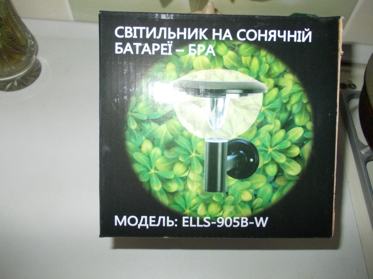 Фото 2 - светильник светодиодний
