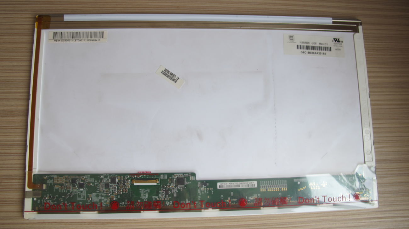 Фото 2 - Экран к ноутбуку диагональю 15,6 LED
