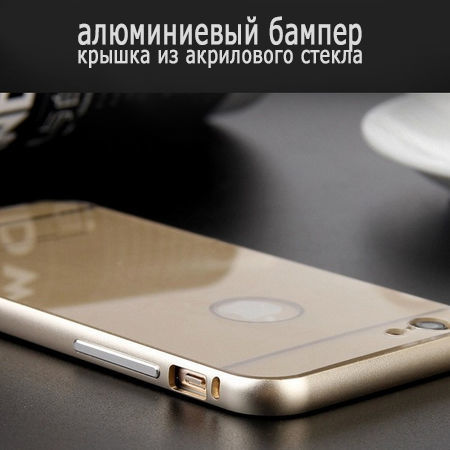 Фото 5 - iPhone 6 бампер чехол алюминий+акрил