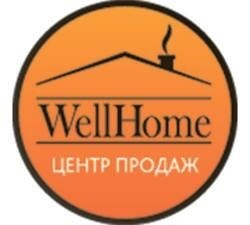 wellhome