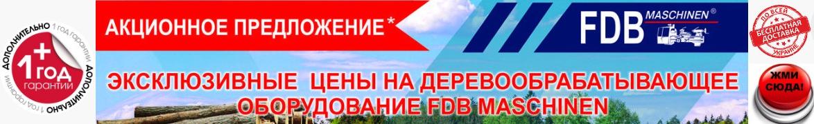 stankoinstrument.com.ua