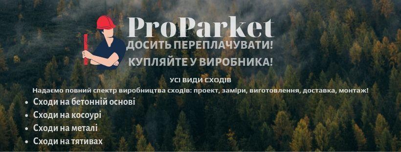ProParket