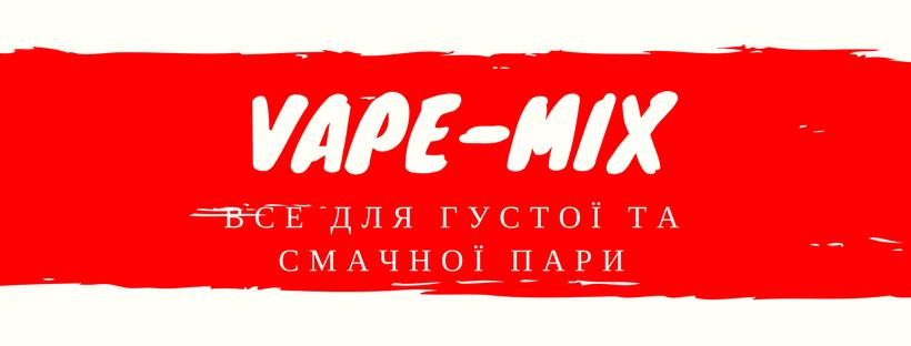 Vape-mix