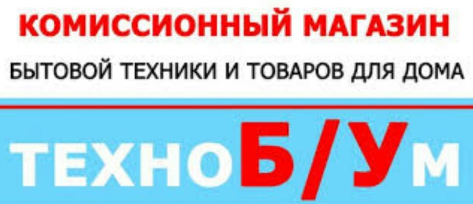 Комиссионный отдел - Магазин  457ced4252bcd