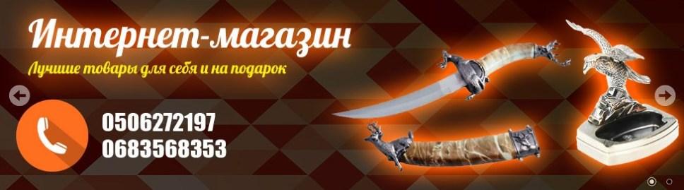 Votrada.com.ua