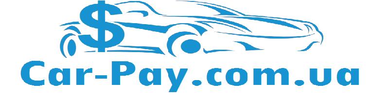 Car-Pay.com.ua