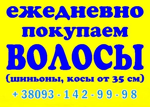 бесплатные знакомства в украине киев одесса