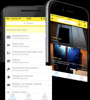 Дошка оголошень БЕСПЛАТКА - Приватні безкоштовні оголошення в Україні d480457587984